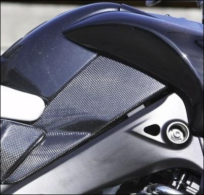 Untere Tankabdeckung, Carbon für Suzuki GSX1300 B-King BJ. 2008-2011