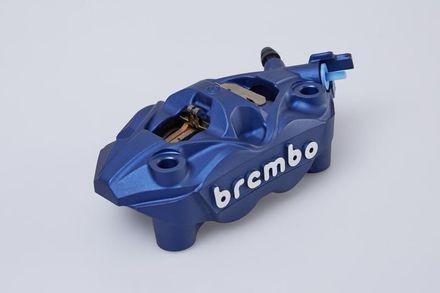 Brembo Bremssattel, blau, linke Seite für Suzuki GSX-S1000 BJ: 2015-2017